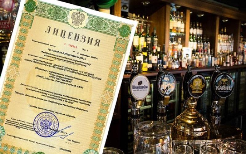 документы для оптовой торговли разливным пивом